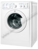 Lavadora 7kg Indesit IWC71251 centrifugado 1200 rpm Blanca A